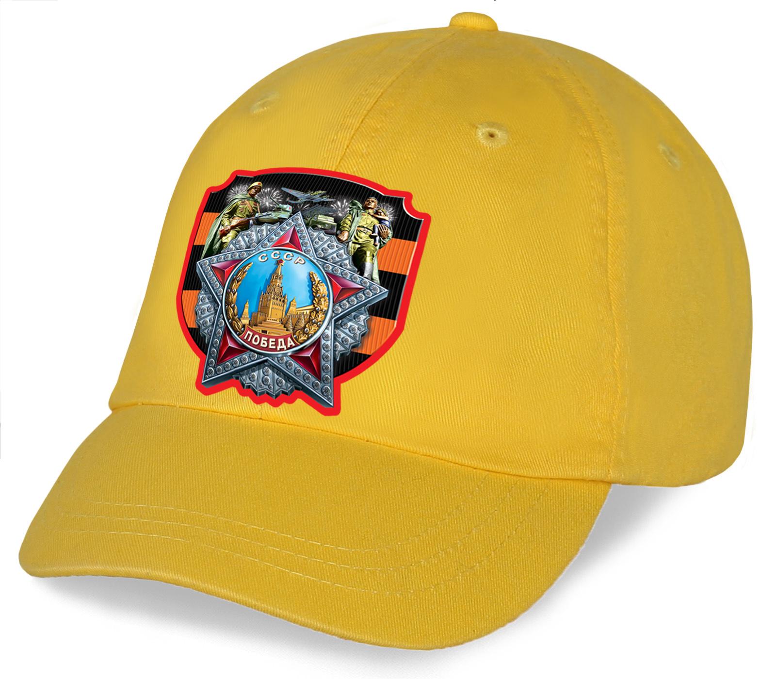 Придумали что оденете на парад 9 Мая? Думаем в Вашем образе точно не хватает патриотической кепки из хлопка с дизайнерским принтом Ордена Победы. Покупай выгодно в Военпро!