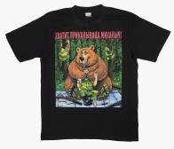 Прикольная футболка про охоту