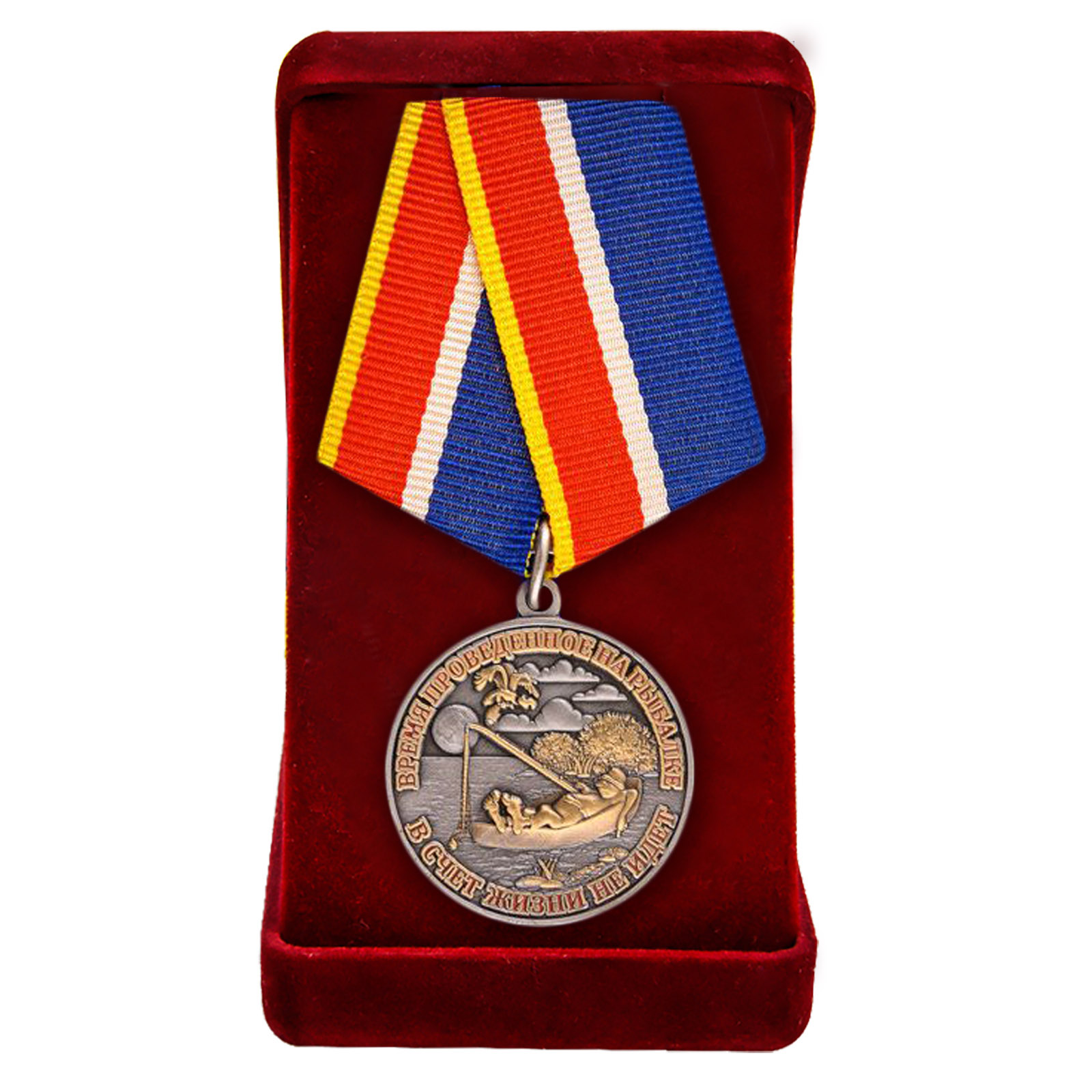 Медали приколы