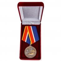 Прикольная медаль рыбаку
