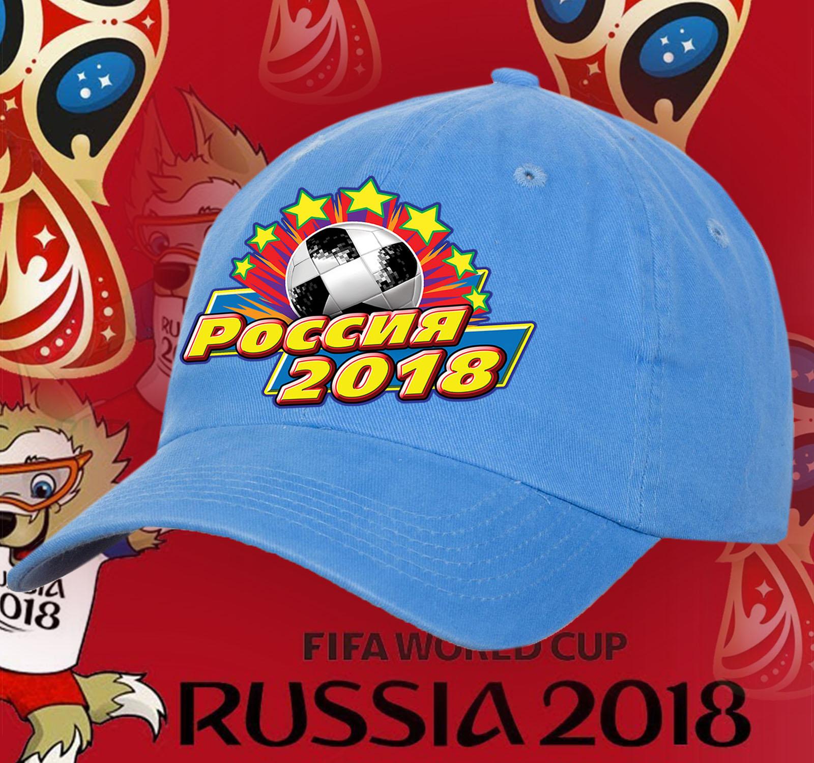 Прикольная женская бейсболка Россия