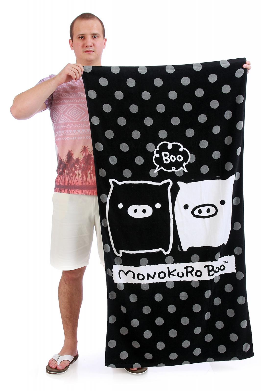 Прикольное полотенце - купить онлайн в интернет-магазине
