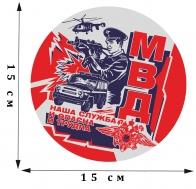 Примечательная наклейка МВД на авто