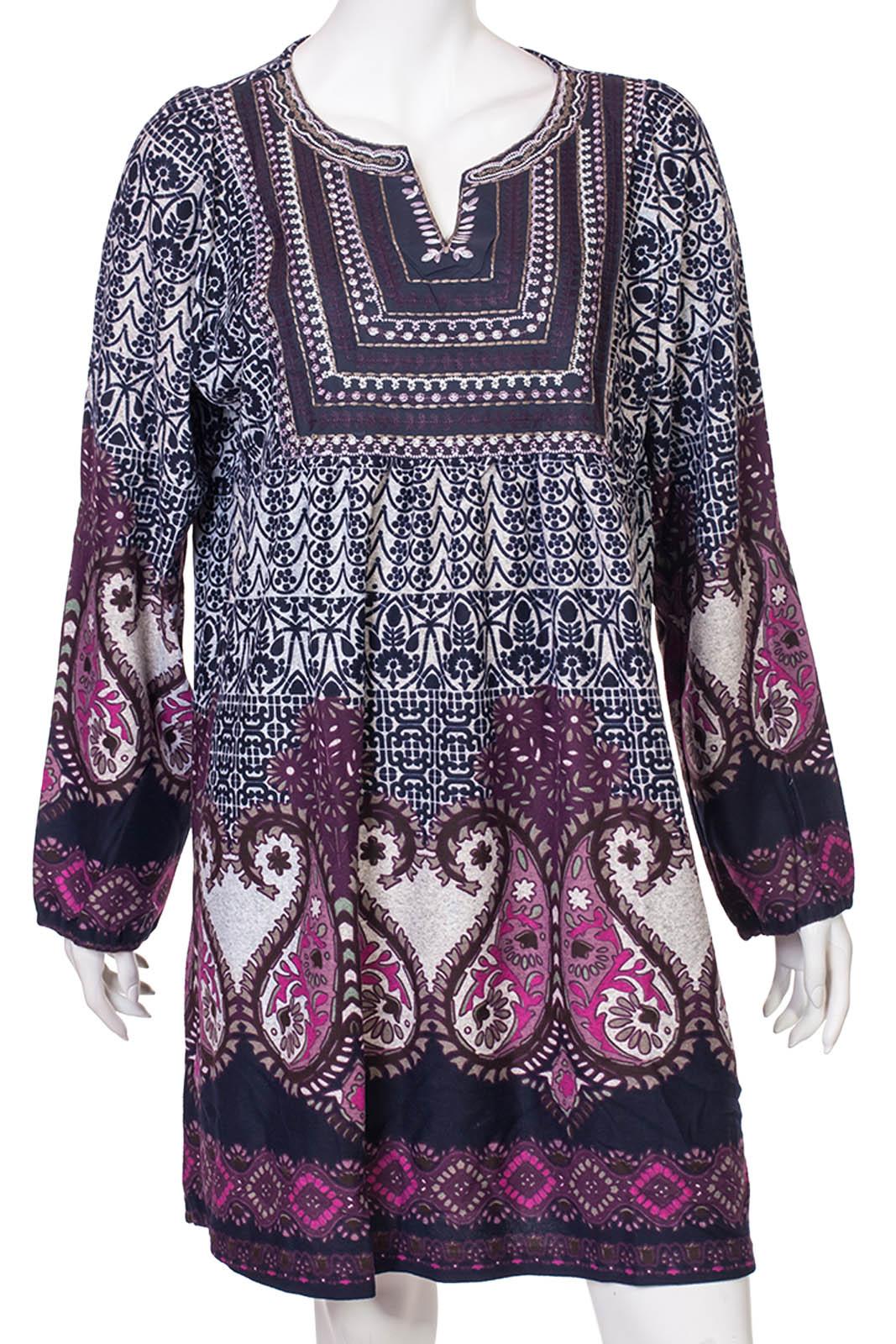 Принтованное изысканное платье от Palme