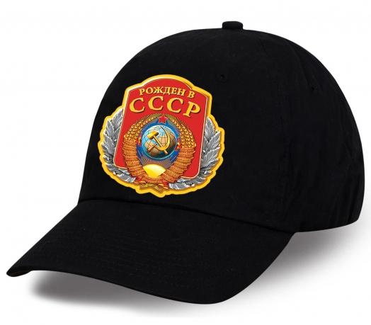 Привлекательная бейсболка с принтом герба «Рожден в СССР»