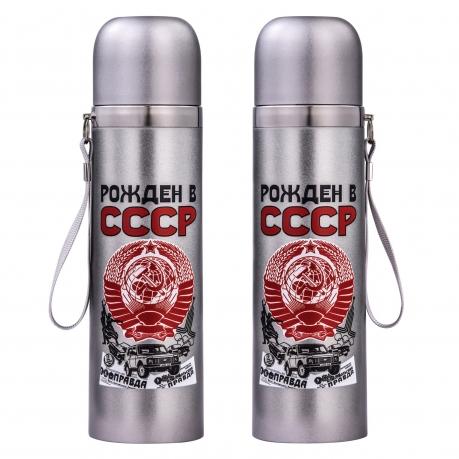 """Прочный термос """"Рожден в СССР"""""""