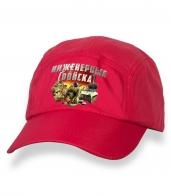 Профессиональная красная бейсболка с термотрансфером Инженерные Войска