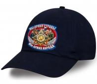 Просто по смешной цене предлагаем клиентам нашего интернет магазина - практичную бейсболку с топовым армейским девизом. Достойный оригинальный подарок!