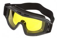 Противоосколочные защитные очки