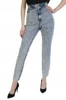 Прямые женские джинсы Denim с высокой посадкой