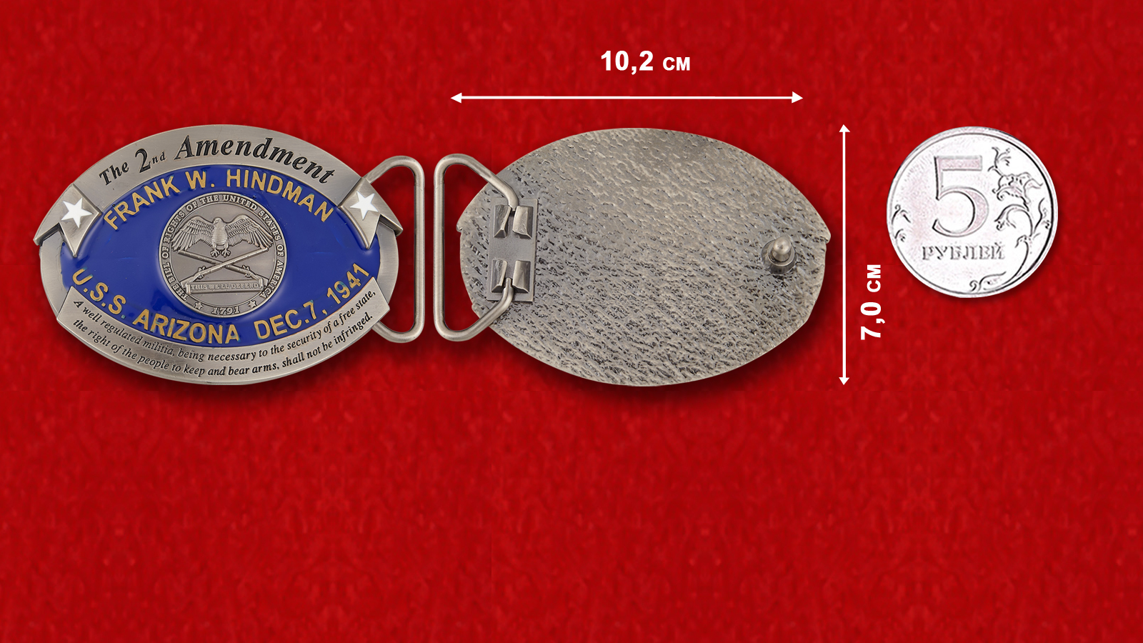 """Пряжка для ремня """"В память о линкоре ВМС США USS Arizona"""""""