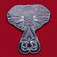 """Психоделический значок """"Слон"""""""