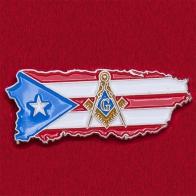 Редкий значок масонов Пуэрто-Рико