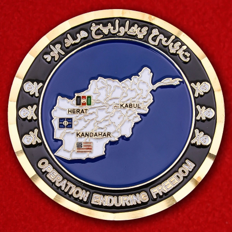 Redwood SAMCRO Original Operation Enduring Freedom Challenge Coin
