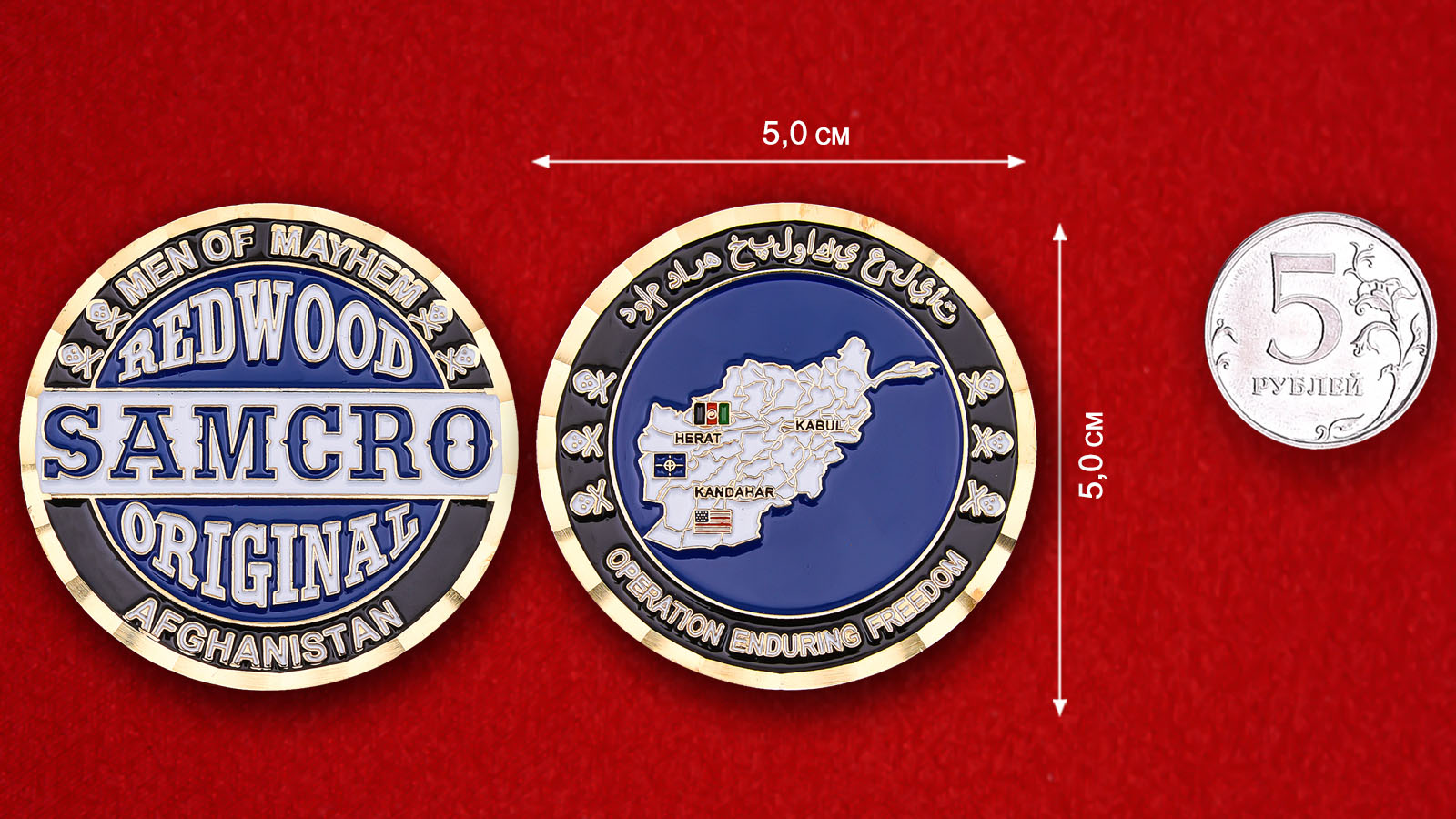Redwood SAMCRO Original Operation Enduring Freedom Challenge Coin