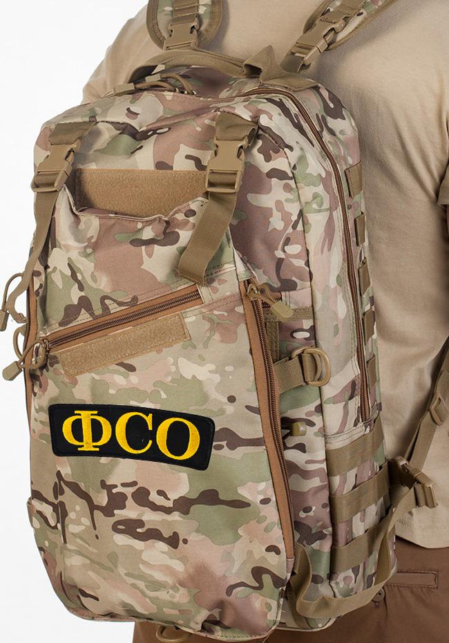 Рейдовый армейский рюкзак с нашивкой ФСО - заказать с доставкой