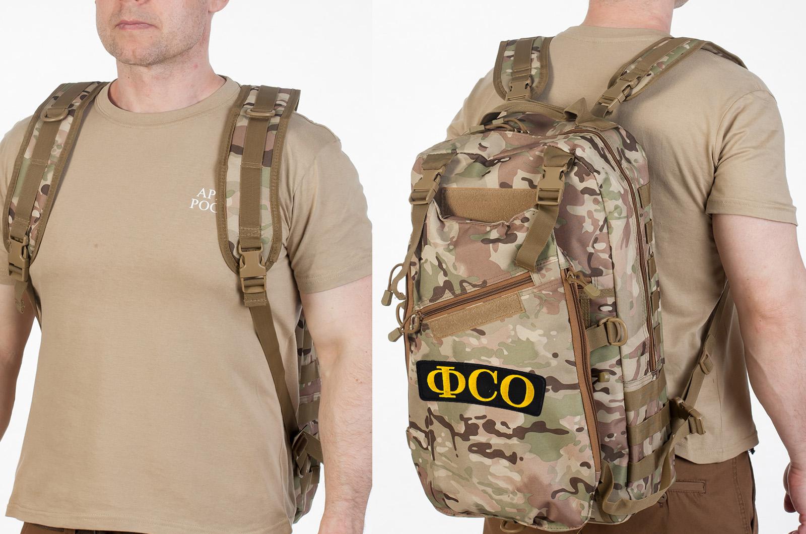 Рейдовый армейский рюкзак с нашивкой ФСО - заказать оптом