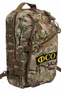 Рейдовый армейский рюкзак с нашивкой ФСО - купить выгодно