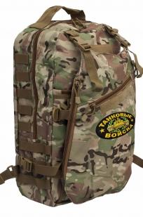 Рейдовый армейский рюкзак танкиста