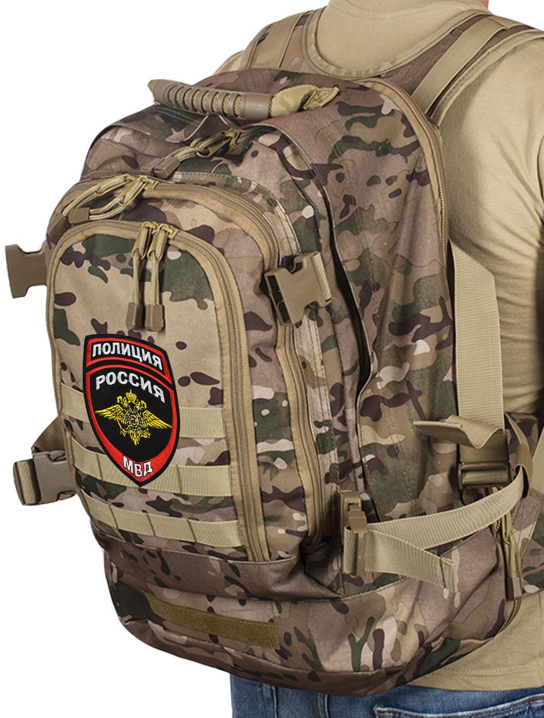 Рейдовый эргономичный рюкзак с нашивкой Полиция России