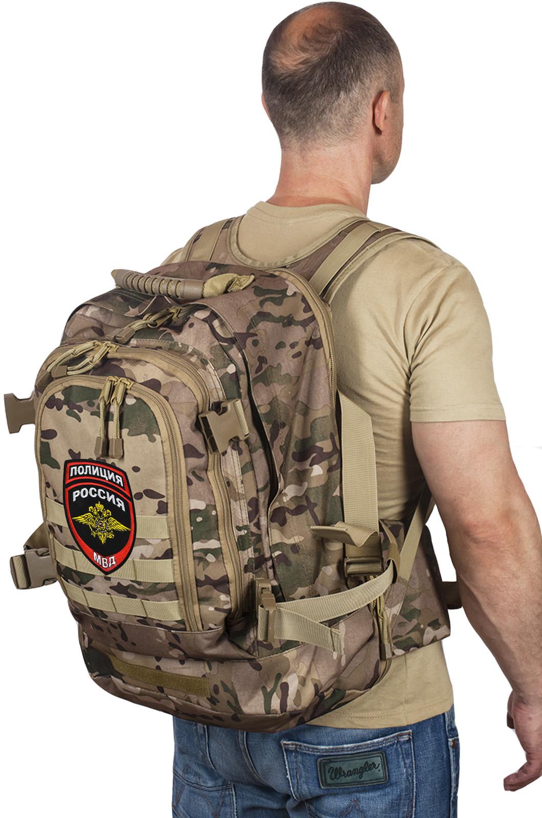 Рейдовый эргономичный рюкзак с нашивкой Полиция России - купить с доставкой