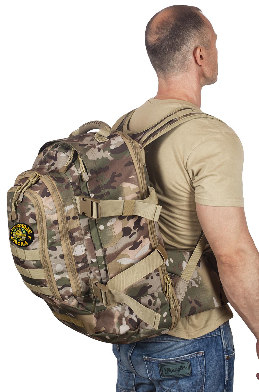 Рейдовый эргономичный рюкзак с нашивкой Танковые Войска - купить оптом