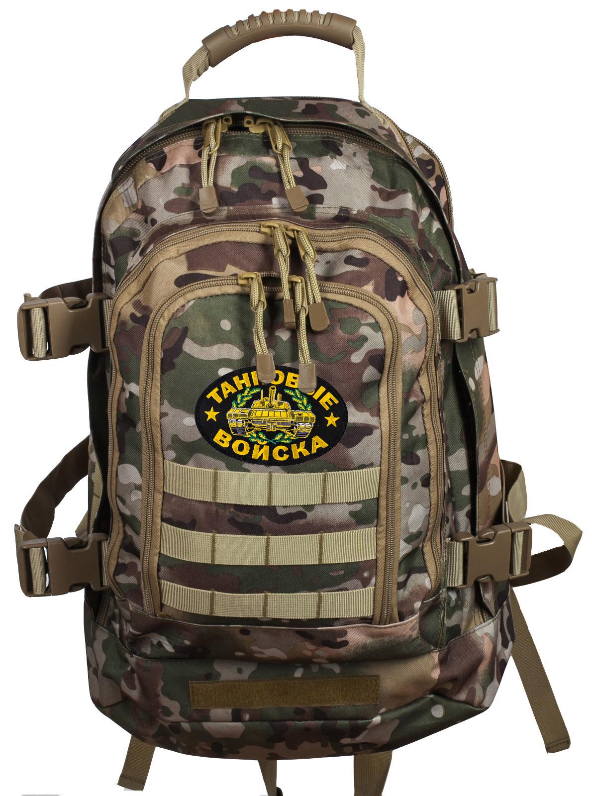 Рейдовый эргономичный рюкзак с нашивкой Танковые Войска - купить выгодно