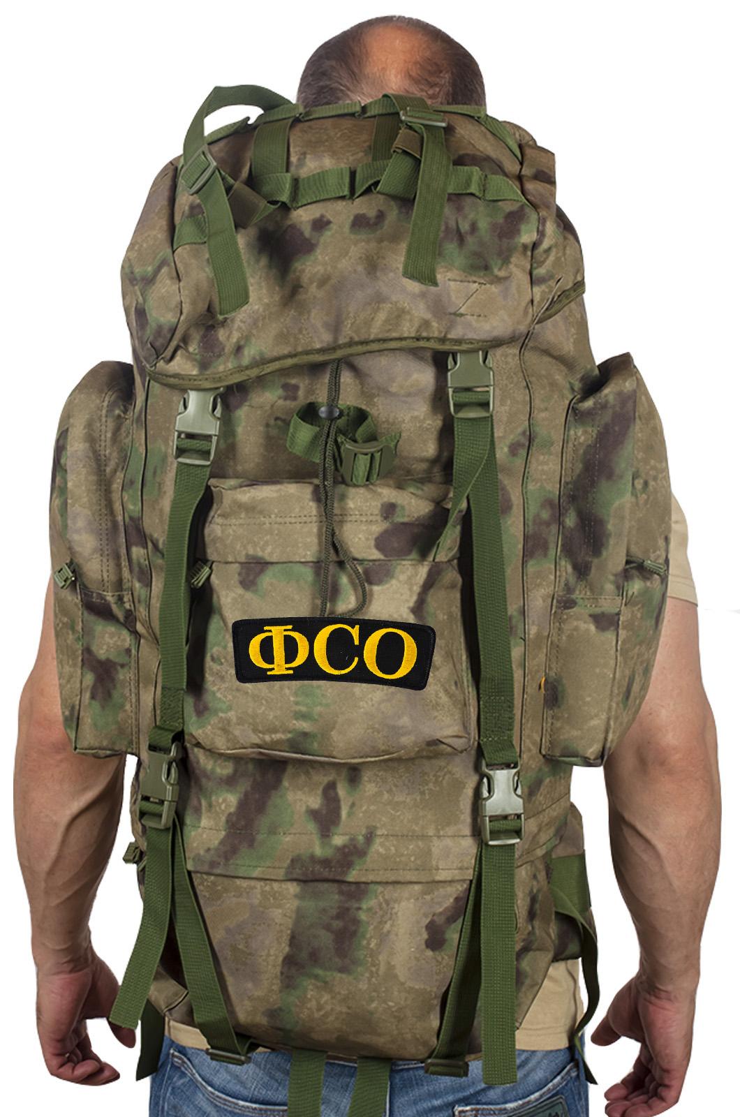 Рейдовый камуфляжный ранец-рюкзак ФСО - купить оптом