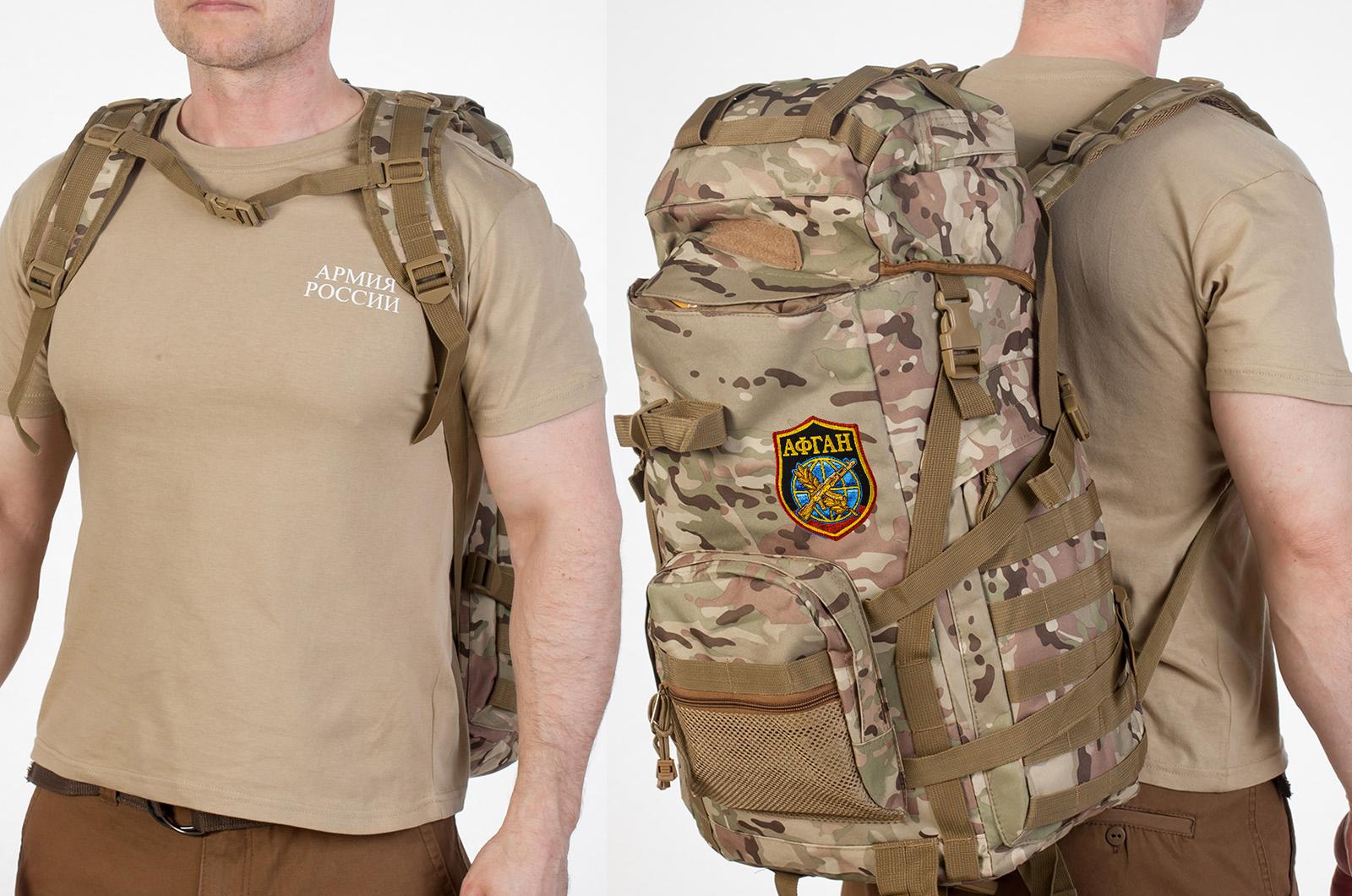Рейдовый камуфляжный рюкзак с нашивкой Афган - заказать в подарок