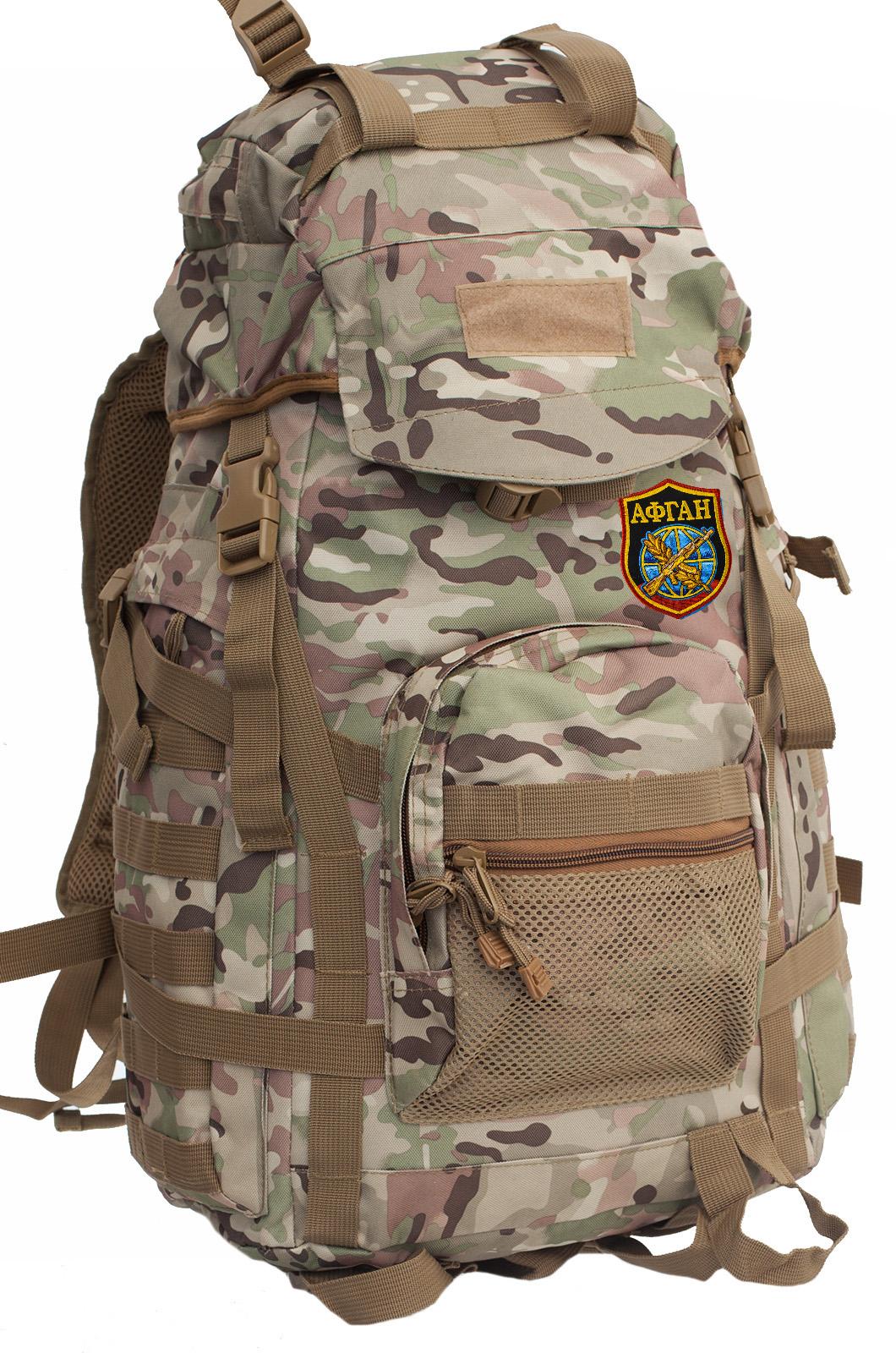 Рейдовый камуфляжный рюкзак с нашивкой Афган - заказать в розницу