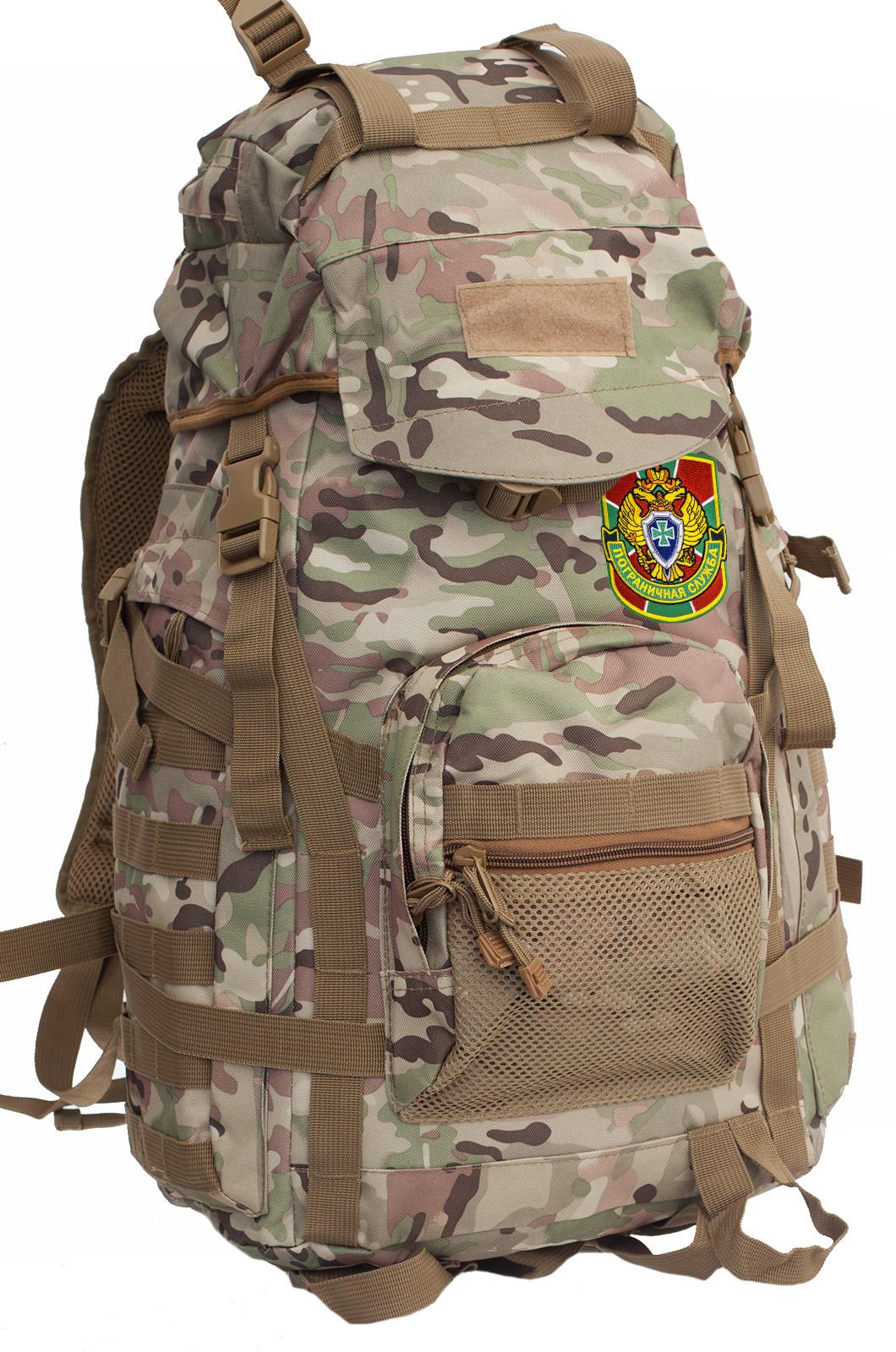 Рейдовый камуфляжный рюкзак с нашивкой Пограничной службы - купить выгодно