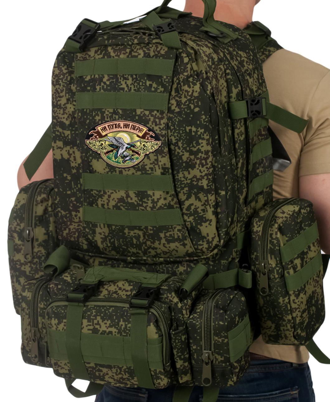 Рейдовый походный рюкзак с нашивкой Ни пуха, Ни пера! - заказать выгодно