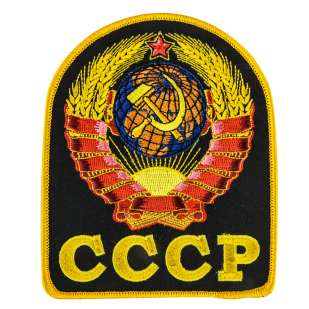 Рейдовый рюкзак черный с эмблемой СССР