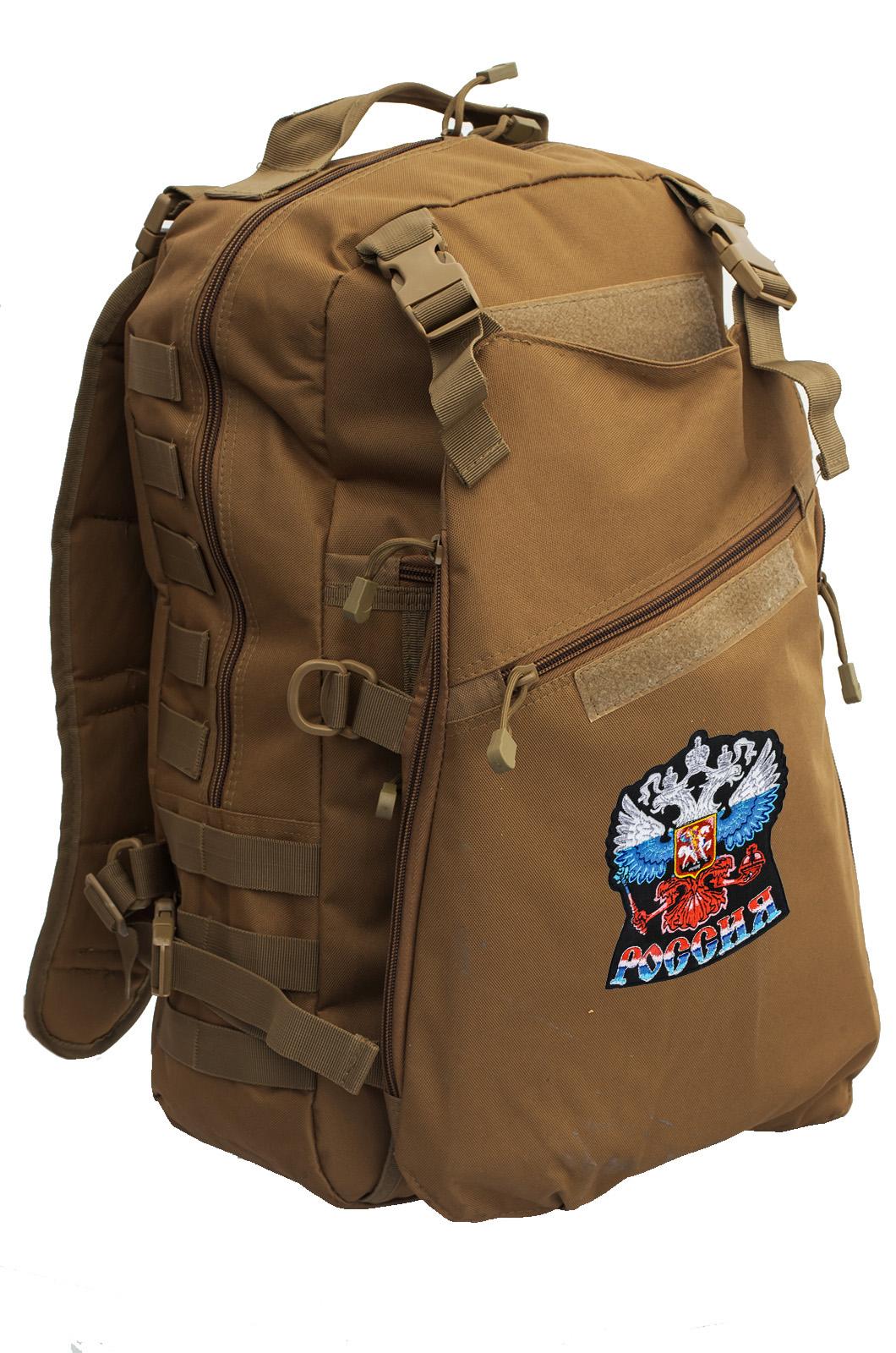 Рейдовый рюкзак хаки-песочный с двуглавым орлом