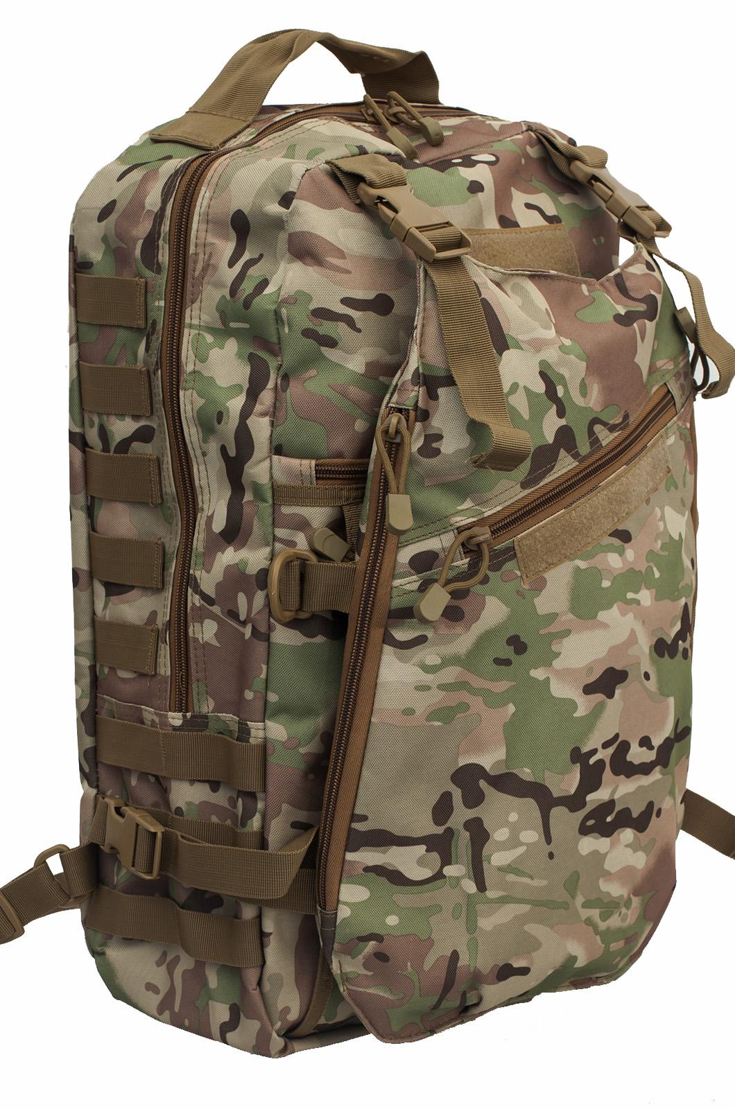 Купить рейдовый рюкзак камуфляж Multicam