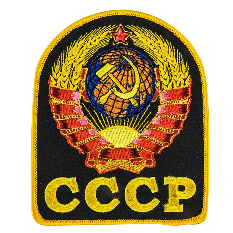 Рейдовый рюкзак камуфляж MultiCam A-TACS FG с эмблемой СССР