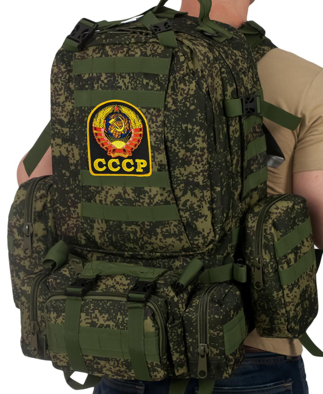 Рейдовый рюкзак на 50 литров с подсумками с эмблемой СССР