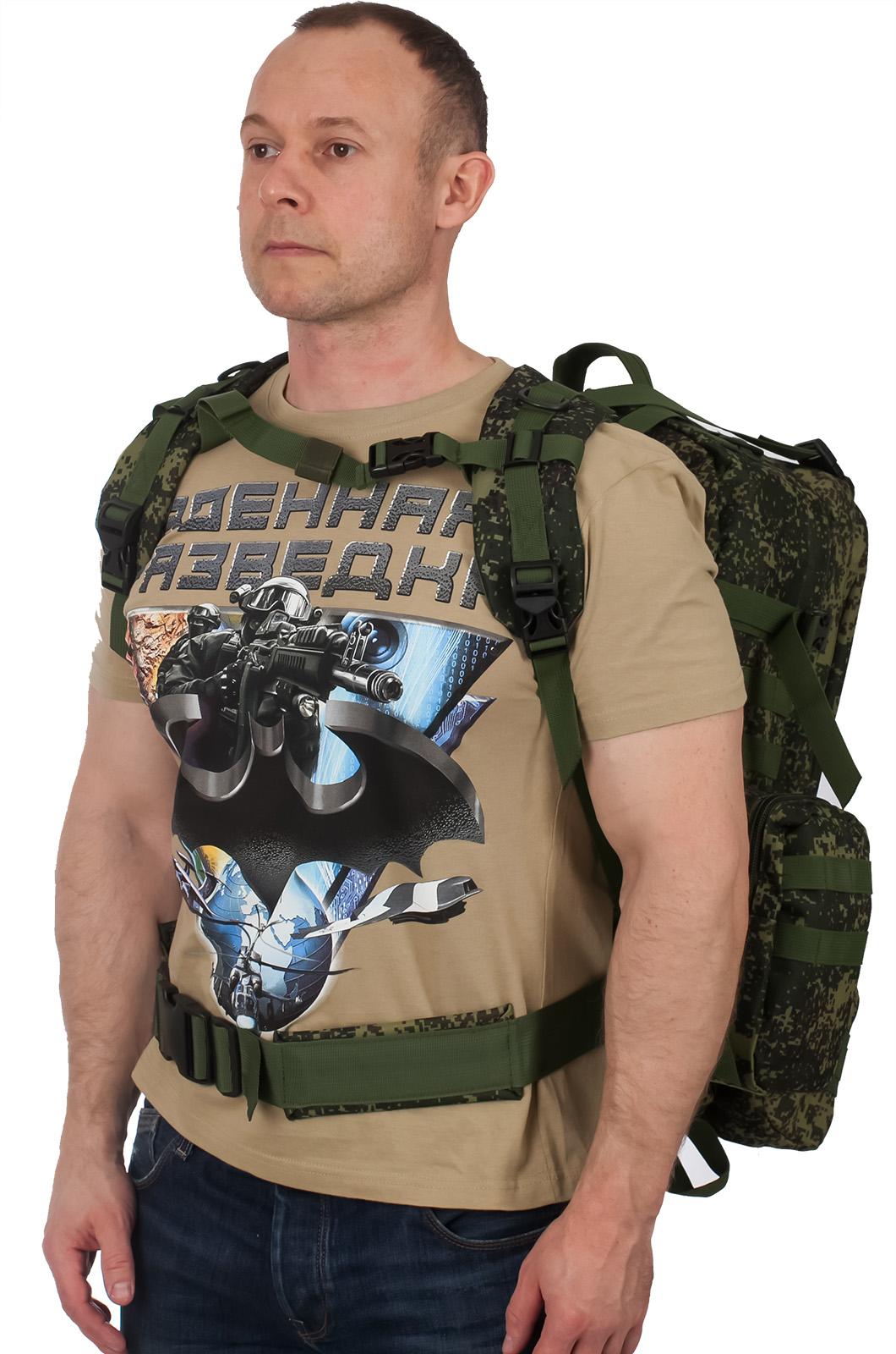 Рейдовый стильный рюкзак с нашивкой Герб России - купить оптом