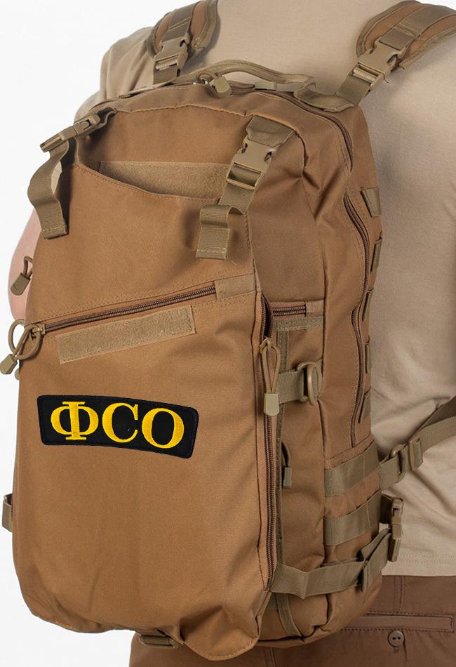 Рейдовый тактический рюкзак с нашивкой ФСО - купить онлайн