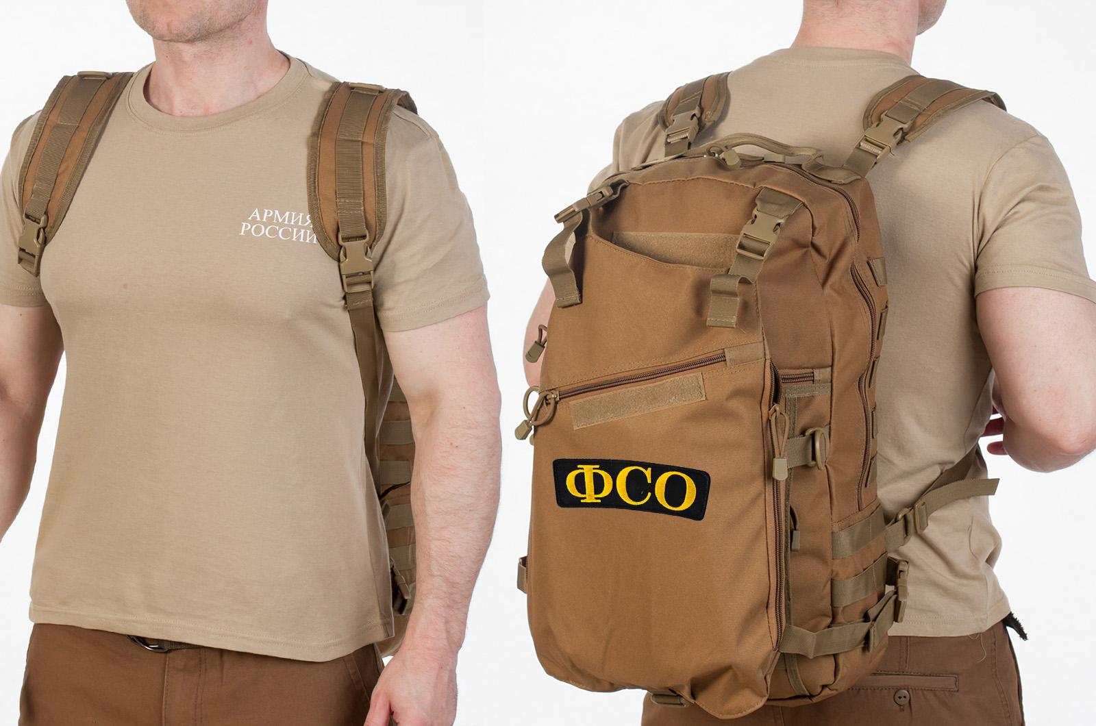 Рейдовый тактический рюкзак с нашивкой ФСО - купить с доставкой