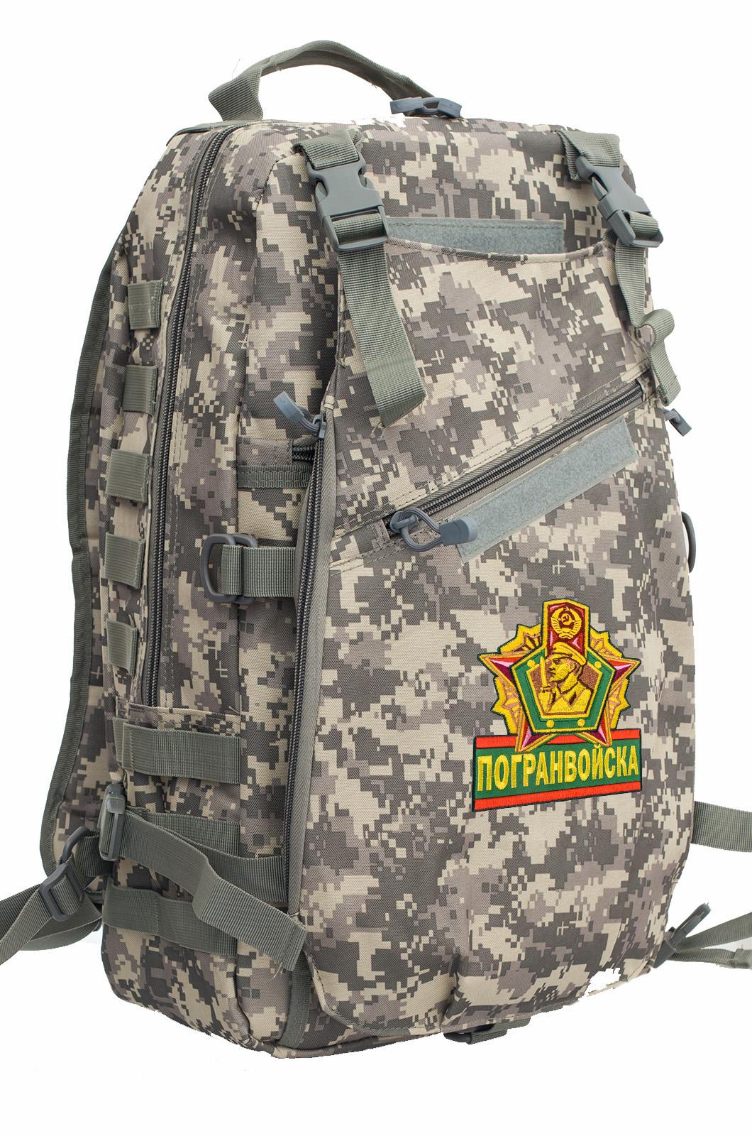 Рейдовый тактический рюкзак с нашивкой Погранвойска - заказать в подарок
