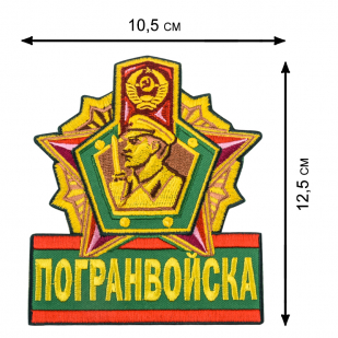 Рейдовый тактический рюкзак с нашивкой Погранвойска - заказать онлайн