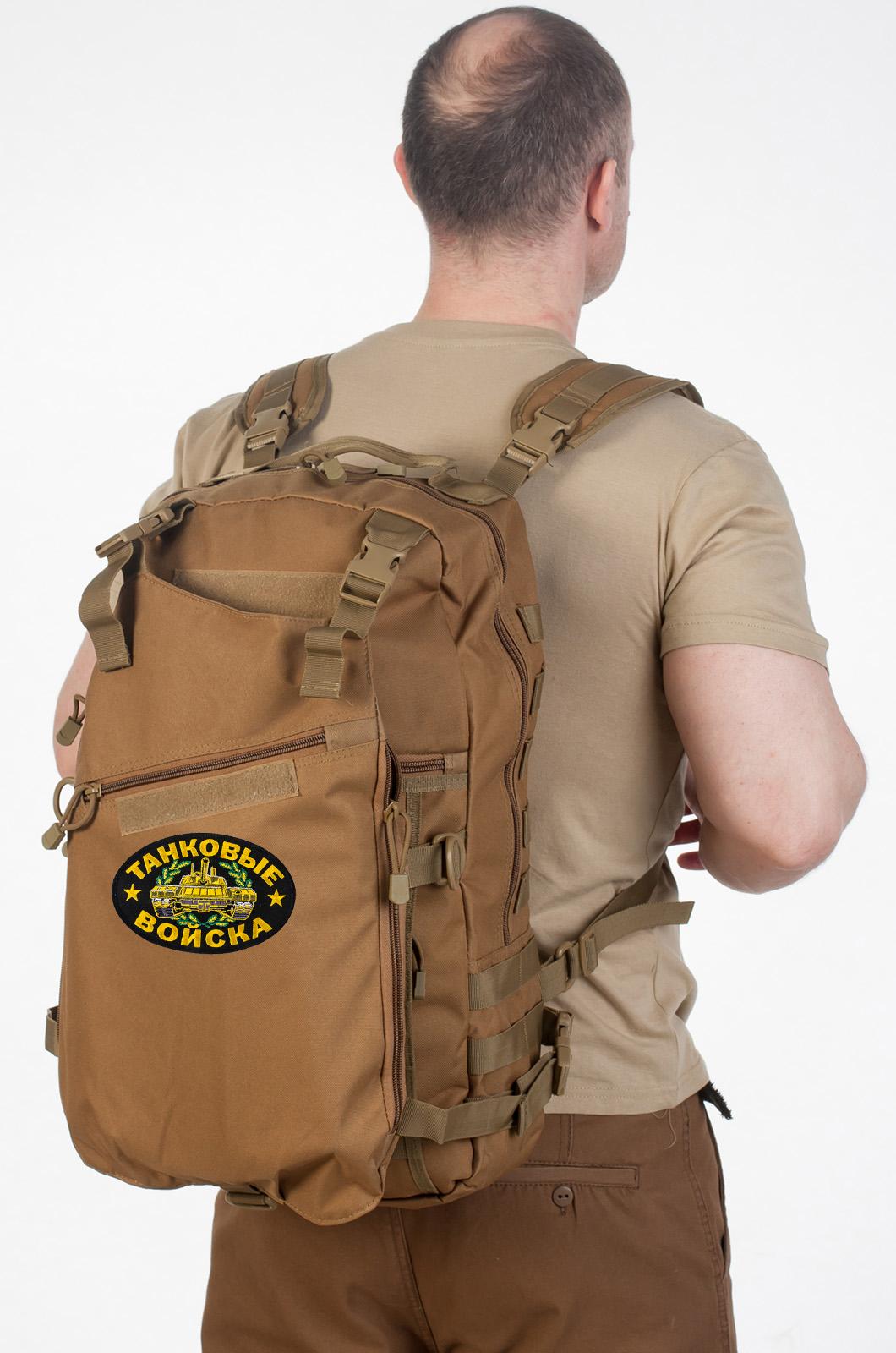 Купить рейдовый тактический рюкзак Танковых войск с доставкой или самовывозом