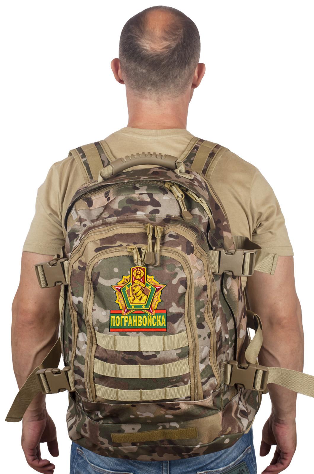 Сколько стоит хороший мужской рюкзак? В Военпро очень недорого