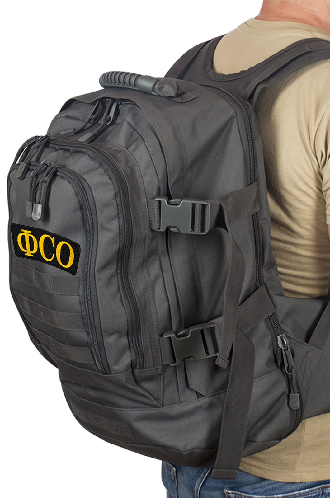 Рейдовый универсальный рюкзак ФСО - заказать онлайн