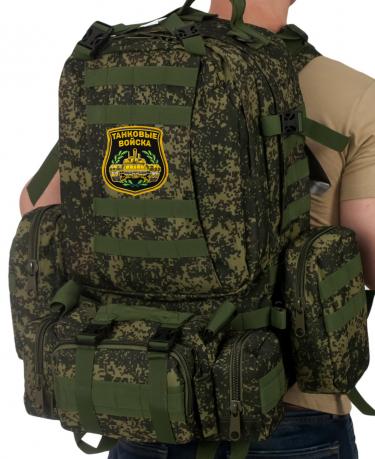 Рейдовый вместительный рюкзак с нашивкой Танковые Войска