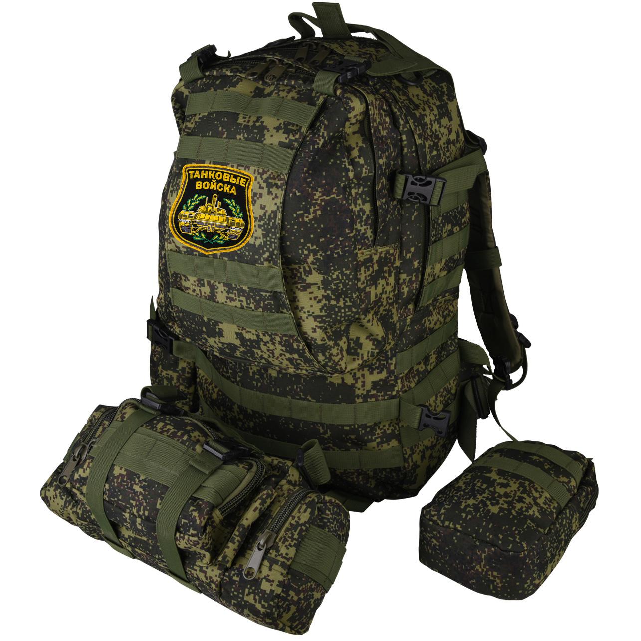 Рейдовый вместительный рюкзак с нашивкой Танковые Войска - купить в подарок