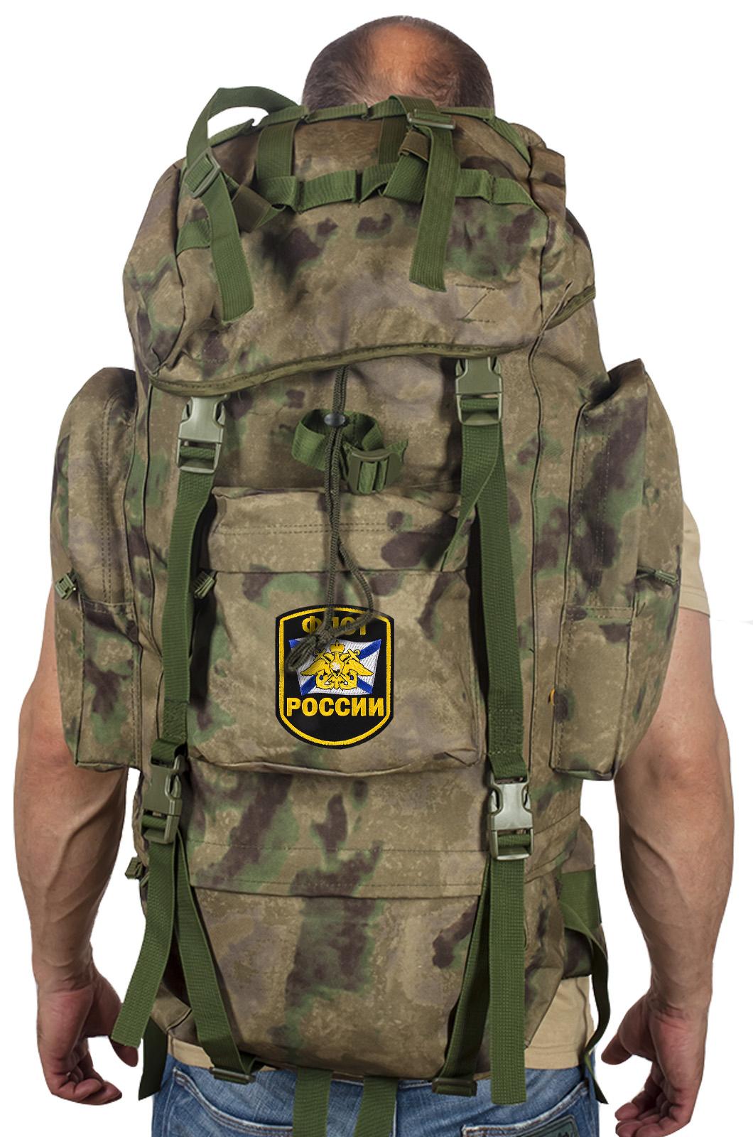 Рейдовый военный ранец-рюкзак Флот России - купить в подарок
