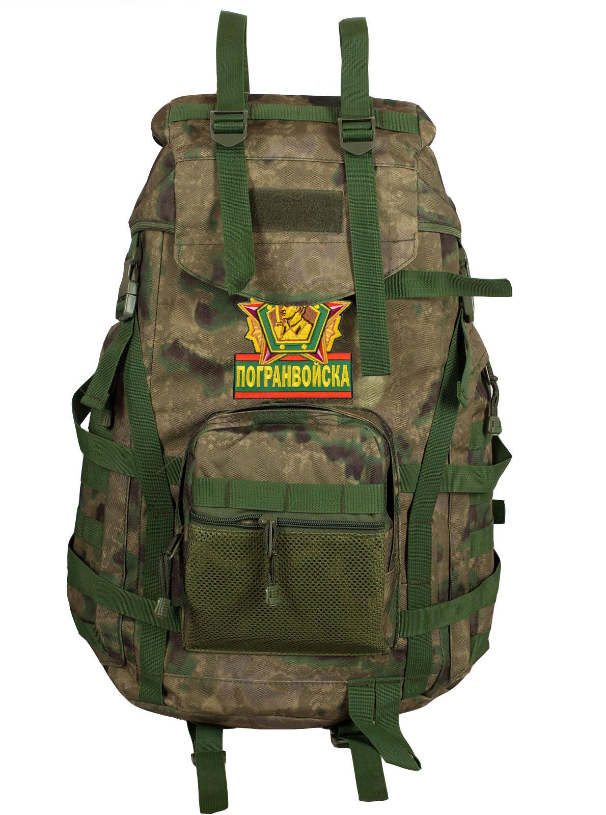 Рейдовый заплечный рюкзак MultiCam A-TACS FG Погранвойска - купить с доставкой