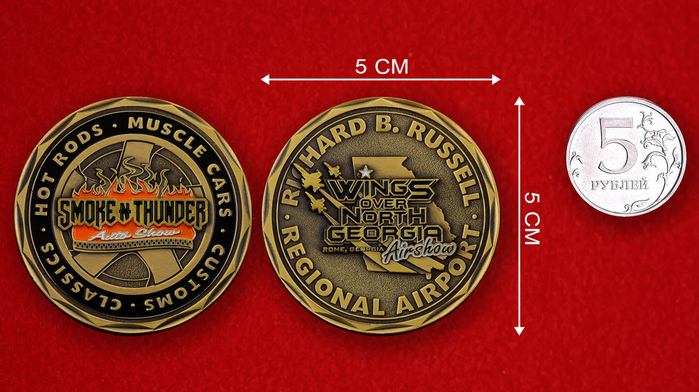"Richard B. Russel Regional Airport ""Wings Over North Georgia"" Show Challenge Coin - linear size"
